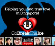Singapore Display ad