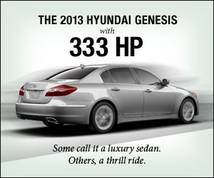 Hyundai Display ad