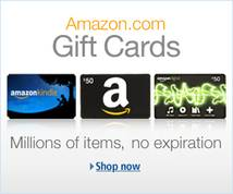 Amazon Gift Card Banner ad