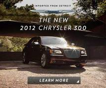 Chrysler 300 Display ad