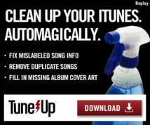 Tune Up Display ad