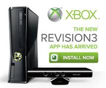 Xbox Display ad