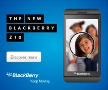 Blackberry Z10 Display ad