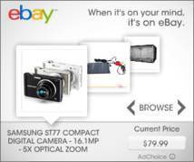 EBay Display ad