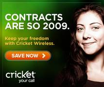Cricket Banner ad