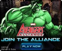 Marvel Display ad