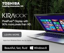 Windows 8 Display ad
