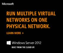 Windows Server 2012 Display ad