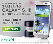 Cricket Display ad