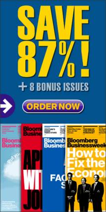 Bloomberg Businessweek Display ad